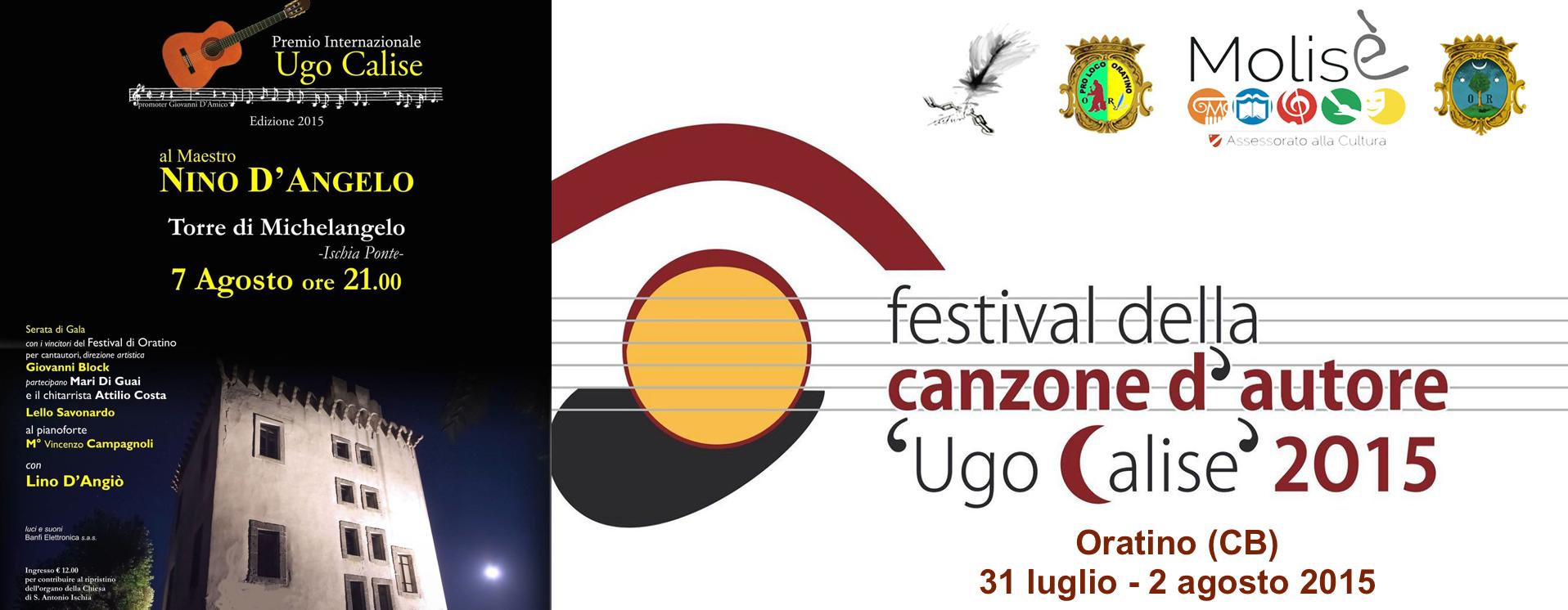 2015.07.22 - La memoria ed il futuro della musica napoletana in un doppio appuntamento dedicato ad Ugo Calise 4