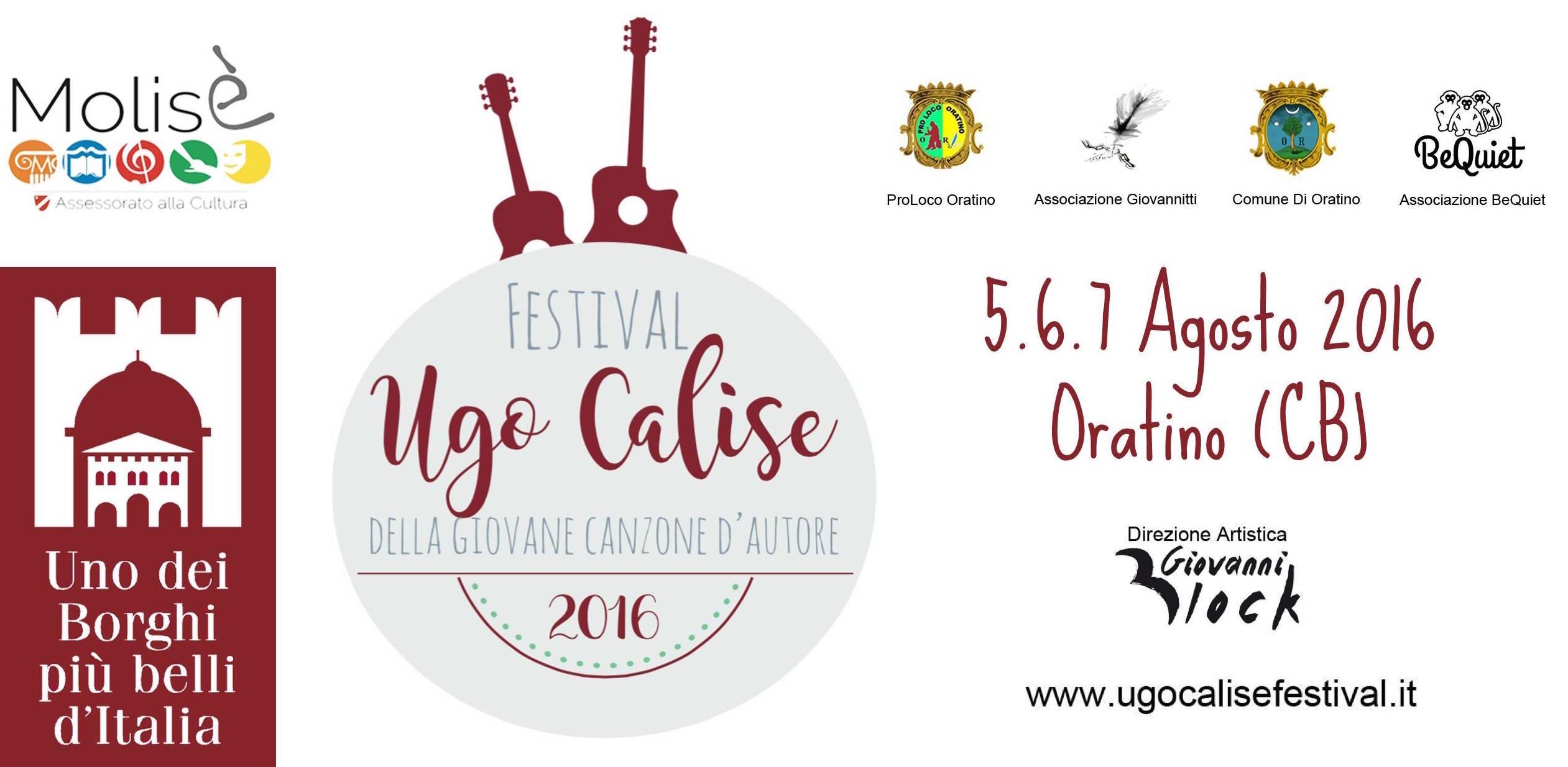 2016.07.28 Il futuro della giovane canzone cantautoriale alla prova del Festival Ugo Calise