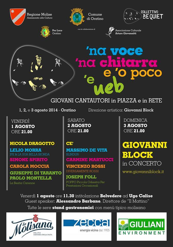 2014.07.30 - Concerto Ugo Calise 2